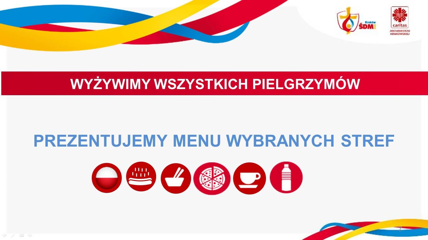 Strefy gastronomiczne ŚDM 2016 (7)