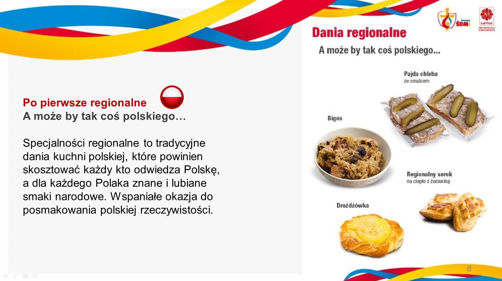 Strefy gastronomiczne ŚDM 2016 (8)